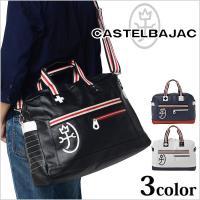 CASTELBAJAC [カステルバジャック] カステルバジャックらしいポップな配色と立体的な家紋が...