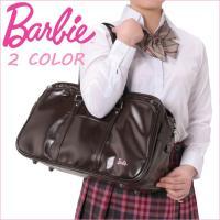 ★Barbie [バービー] 合皮スクールバッグ ■素材:PU合皮 ■カラー:ブラック・ブラウン ■...