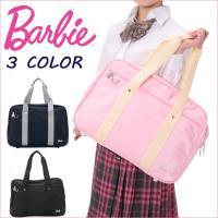 ★Barbie [バービー] ナイロンスクールバッグ ■素材:ナイロン/ポリエステル ■カラー:ブラ...