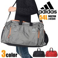 adidas [アディダス] ボストンバッグ! シンプルなデザインにadidasの刺繍ロゴがアクセン...