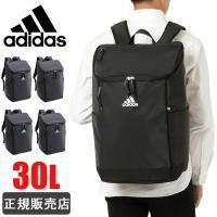 アディダス リュック スクエアリュック adidas  アディダスリュック バッグ 通学 スクール BOX型 31L 1-55483
