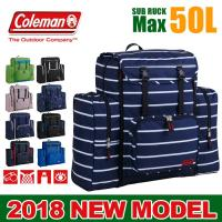 coleman コールマン サブリュック 大型リュック  ■サイズ:幅53〜67cm 高さ45cm ...