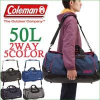 ★coleman [コールマン] ボストンバッグ 50L 容量50Lで、3〜4泊程度の旅行から、アウ...
