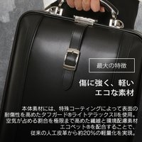 ARTPHERE アートフィアー ダレスバッグ 縦型 NewDulles TOUCH  DS4-TO