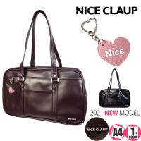 NICE CLAUP[ナイスクラップ] スクールバッグ ■size : 幅44cm 高さ25cm 厚...