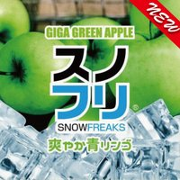 SNOW FREAKS(スノーフリークス)JAPAN VAPE TV プロデュースVAPE(電子タバ...