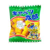 華道 キャベツ太郎 30個入り|mizota
