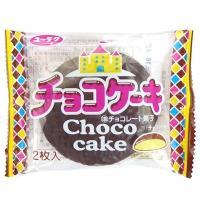 チョコケーキ【有楽製菓】10個入1BOX 1袋に2個入りのチョコケーキ|mizota