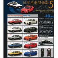 希望小売価格:570円×10個入り1BOX 5,700円(税別)  純国産スポーツカーのリリースが少...