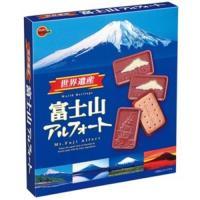 地域限定 世界遺産 富士山アルフォート 10個 お土産 ギフト ブルボン 代引き不可|mizota