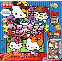 チョコエッグ ハローキティコラボレーション 10個入1BOX フルタ製菓【代引き不可】|mizota