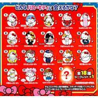 チョコエッグ ハローキティコラボレーション 10個入1BOX フルタ製菓【代引き不可】|mizota|02
