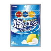 塩レモンタブレット 36g 120個 卸特売 フルタ製菓 熱中症対策 便利なチャック付 最終50%引き特価|mizota