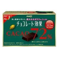 明治 チョコレート効果 CACAO72% 標準15枚入り 5個入1BOX|mizota