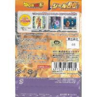 ドラゴンボール超 シール烈伝当て 20付1束 エンスカイ|mizota|02