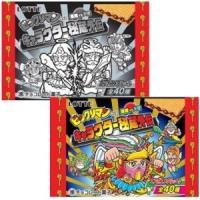 希望小売価格:80円×30個入り1BOX 2,400円(税別)  2017年に発売から40周年を迎え...