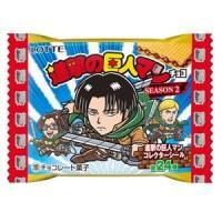 希望小売価格:100円×30個入り1BOX 3,000円(税別)  日本を代表するコンテンツである進...