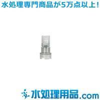 【型番】 FSE-4×9  【規格】 適用:EHN-B11、B16、B21、C16、C21-VH  ...