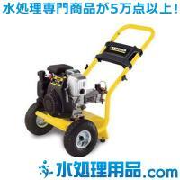 【型番】 HD 5/14B  【規格】 燃料タンク:1.8L  【簡易説明】 吐出水量:550L/h...