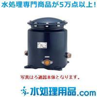 【型番】 M-25W  【規格】 入数:2個  【簡易説明】 標準ろ過水量:10-30L/min  ...