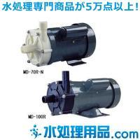 【型番】 MD-70RZM  【規格】 口径:G3/4(吸込/吐出) 16mm(ユニオン)  【簡易...