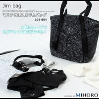 ジムバッグ ■カラー BK:ブラック WT:ホワイト  ■素材 ポリエステル  ■仕様 メイン開閉/...