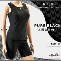 ■セパレート  ■カラー (ボトムス) K:ブラック (ブラック)  ■素材 ドライラップ3 (濃染...