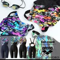 ■レディスセイフリーバックスパッツ競泳水着  ■カラー NVPL:ネイビー×パープル BKGN:ブラ...