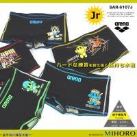 ■ジュニアショートボックス(タフスーツ)  ■カラー BKBY:Kブラック×Rブルー×イエロー BK...