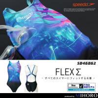 ■ウィメンズエイムカットスーツ  ■カラー BL:ブルー  ■素材 FLEX Σ  ■レッグ:競泳・...
