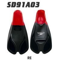 ■bioFUSE トレーニングフィン(左右セット)  ■カラー RE:レッド  ■素材 シリコーン ...