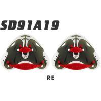 ■bioFUSE フィンガーパドル(左右セット)  ■カラー RE:レッド  ■素材 パドル/ポリプ...
