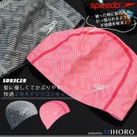 ■カラー CH:チャコールグレイ HP:ホットピンク  ■サイズ フリー  ■素材 表/シリコーン ...