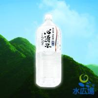 奥伊勢の希少なアルカリ・カルシウム天然水、心清水(こころきよみず)。