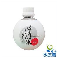 奥伊勢の希少なアルカリ・カルシウム天然水、心清水(こころきよみず)