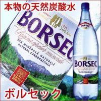 活きた炭酸とミネラルが織りなす本当の水の味わい。人気シャンパン「ペリエ・ジュエ・ベルエポック」プレゼ...