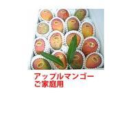 ★旬の果物につきご注文はお早めに♪