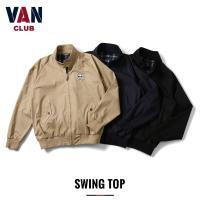 【30%OFF】スイングトップ メンズ ブルゾン Swing top VAN CLUB(ヴァンクラブ) ブラック ベージュ ネイビー