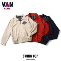 スイングトップ メンズ SWING TOP ブルゾン VAN CLUB(ヴァンクラブ) レッド ベージュ ネイビー