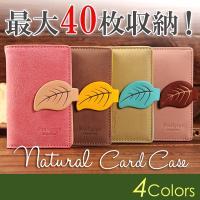 送料無料 カードケース 革 ポイントカード入れ かわいい 名刺入れ クレジットカード キャッシュカー...