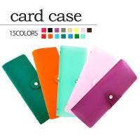 送料無料 カードケース 定期 名刺ケース 40枚カード収納 ポイントカード入れ idカードホルダー ...