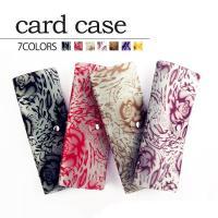 送料無料 カードケース 定期 名刺ケース ポイントカード入れ idカードホルダー カードファイル プ...
