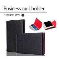 送料無料 ビジネスにオススメ、名刺ケース   とってもシックなカードケース(名刺入れ)♪  名刺入れ...
