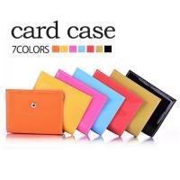 送料無料 カードケース 定期 名刺ケース 26枚 idカードファイル プレゼント ギフト 大容量 革...