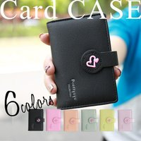 送料無料 カードケース 大容量 子供 トレーディングカードケース 二つ折り 収納 保険証 定期 名刺...