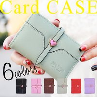 送料無料 カードケース 二つ折り 収納 保険証 定期 名刺入れ idカードホルダー カードファイル ...