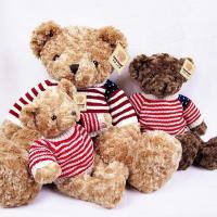 手触りふわふわ おもちゃ 熊 くまのぬいぐるみ 35cm クリスマスプレゼント 子供 人気  お誕生...