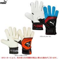 PUMA(プーマ)ワン グリップ 4 RC キーパーグローブ(041475)サッカー フットボール ゴールキーパー キーパーグローブ 手袋 子供用 ジュニア 大人用 一般用
