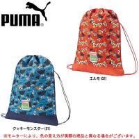 073832:プーマ セサミストリート ジムサック  ■素材 ポリエステル  ■カラー クッキーモン...