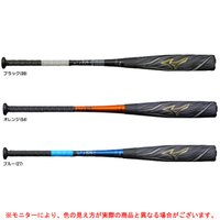 MIZUNO(ミズノ)軟式用 ビヨンドマックス ギガキング02(1CJBR147)ベースボール 野球 ミドルバランス 一般軟式用